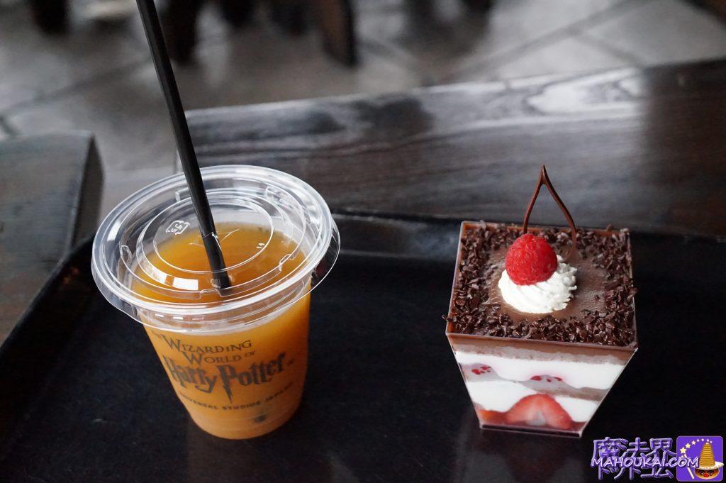 チョコレートトライフルとカボチャジュース(三本の箒)USJハリーポッターエリア