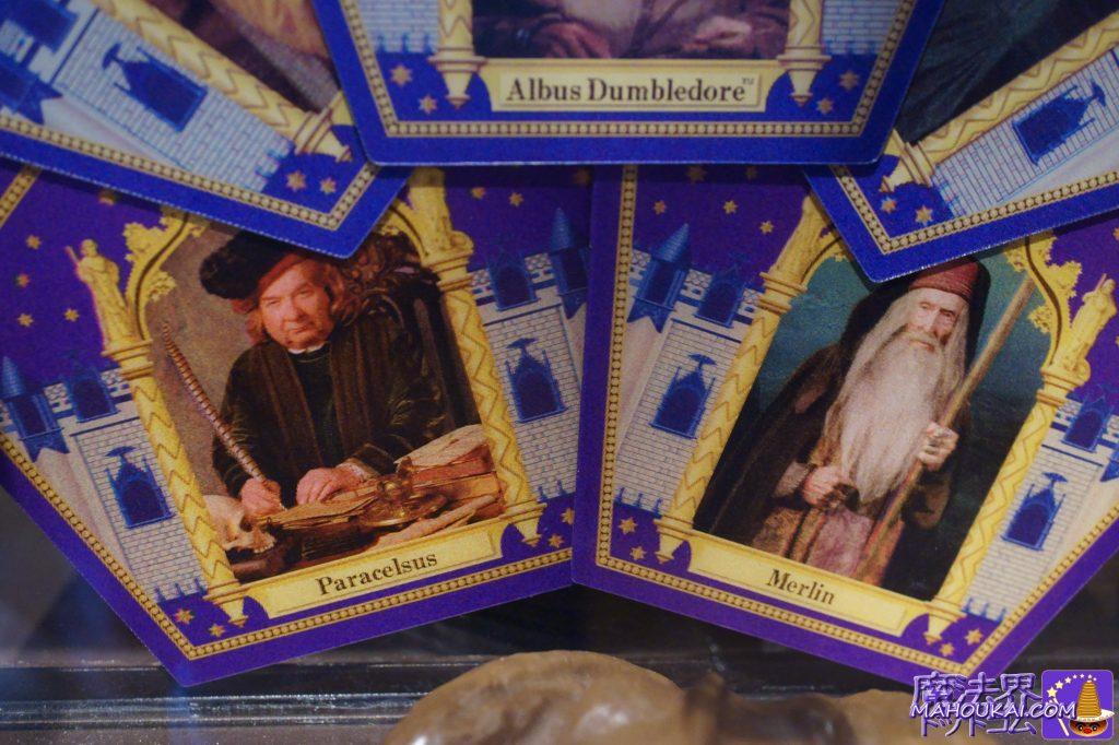 パラケルスス(Paracelsus)カエルチョコレートの魔法使い偉人カード(USJハリーポッターエリア)