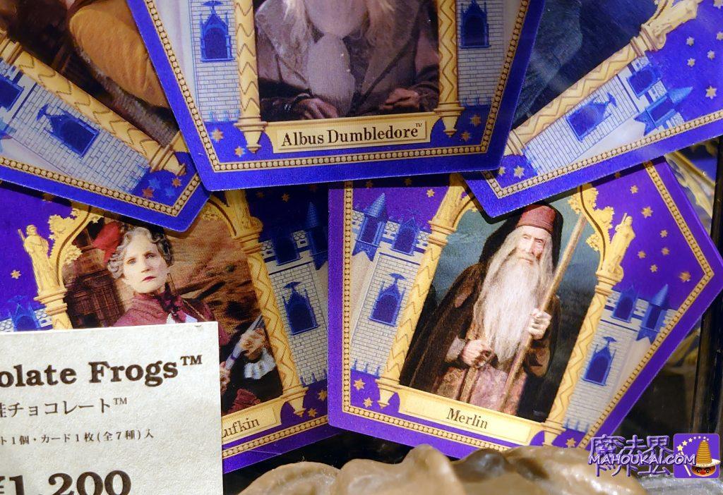 カエルチョコレート 魔法使い偉人カード マーリン