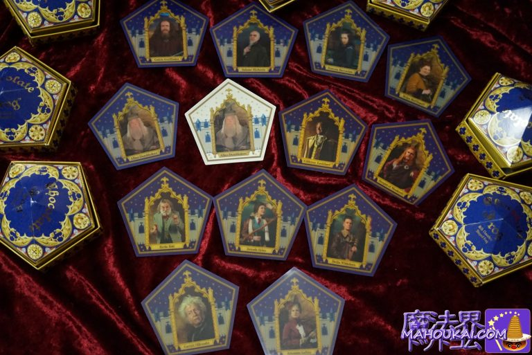 魔法使いの偉人カード(カエルチョコレート)13種類