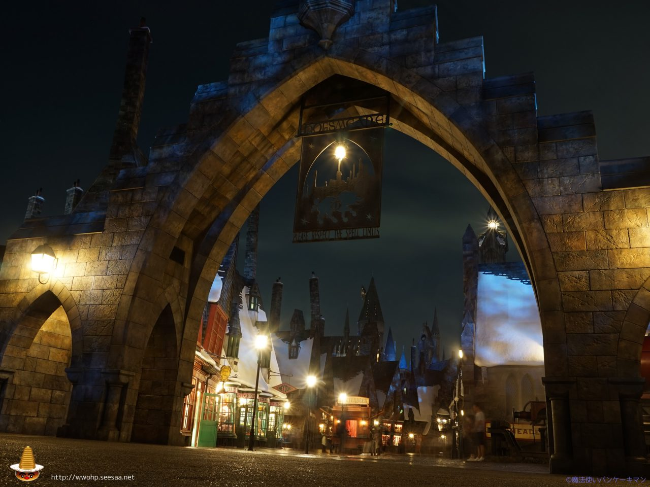 Hogsmeade at WWOHP