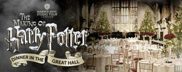 ハリーポッター ホグワーツ大広間でのクリスマスディナーを開催♪(ワーナーブラザーズ スタジオツアー ロンドン)2015/12/3