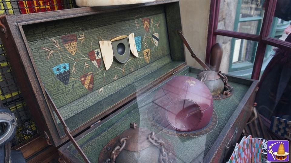 クィディッチのボール保管トランクの写真