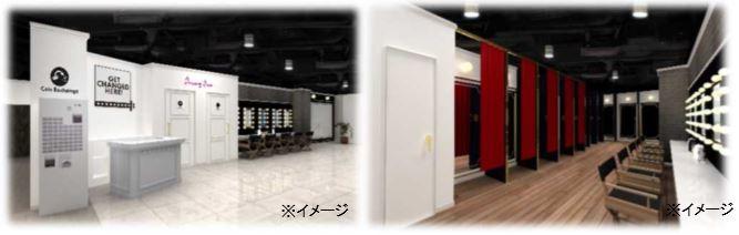 UCW更衣室イメージ