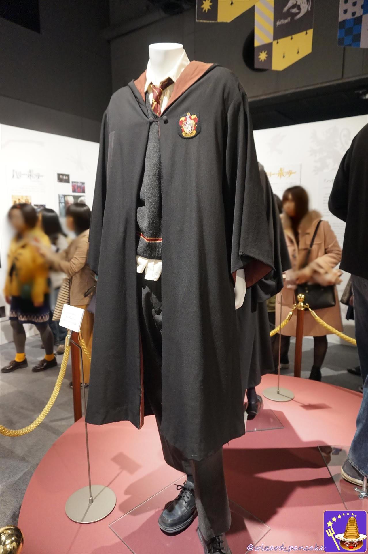 ロン・ウィーズリーの衣装