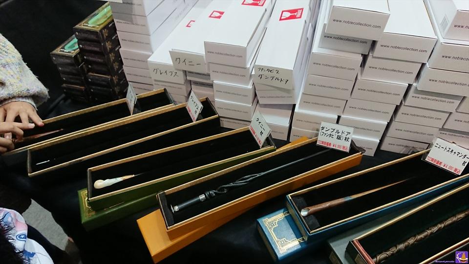 若きダンブルドアの杖(コミコン)