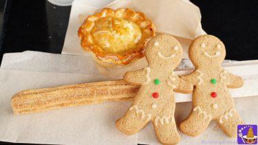 4.マジックニープカートのクリスマスのお菓子 ミンスパイ&ジンジャーブレッドマン ビスケット(USJハリポタ)