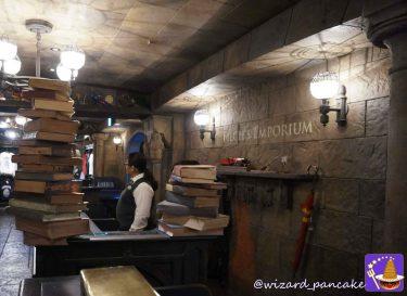 お店情報:フィルチの没収品店(ぼっしゅうひんてん)(USJハリポタ ホグワーツ城)(大阪)
