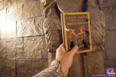ミナリマ(minalima)のホグワーツ教科書(ノート)D.A.D.A.『闇の魔術に対する防衛術』紹介と解説じゃ♪
