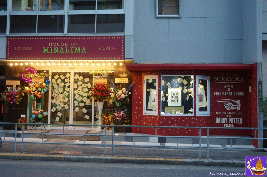 ハウス・オブ・ミナリマ大阪の外観写真
