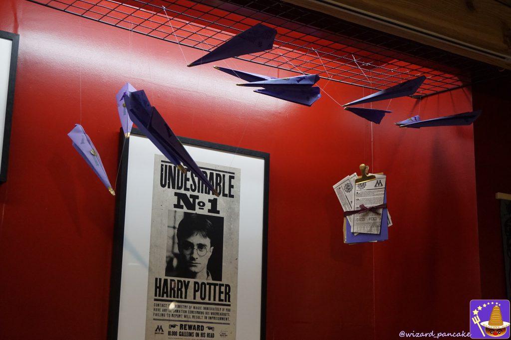 ハリーポッター魔法省内連絡メモの紙飛行機(ミナリマ大阪店)