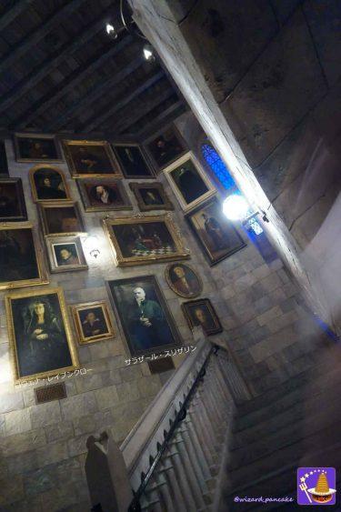 【隠れスポット】ニュート・スキャマンダー教授の肖像画は2種類ある。ホグワーツ城内の2か所にじゃ(USJハリポタ)