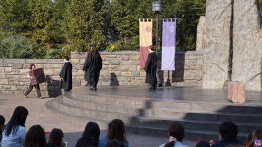 11-2.呪文ロコモーターはワンドスタディで体験できる魔法なのじゃ!ワンドマジック(魔法の杖スポット)ではないのでご注意あれ!