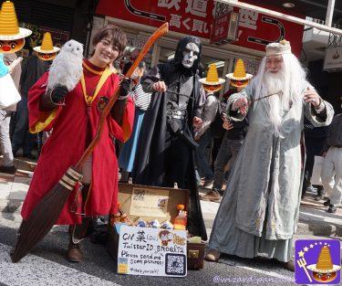 ストフェス2018 ハリーポッター&ジブリのラピュタ一族など素敵でワクワクドキドキなコスプレが沢山居たのじゃ♪(大阪/日本橋ストリートフェスタ)