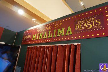 【速報03】ミナリマがスカイツリーの東京ソラマチで2018年3月15~4月16日 開催 ハリーポッターとファンタビのアートプリント 21日はMinaLima2人へロンドンとのライブ中継も♪