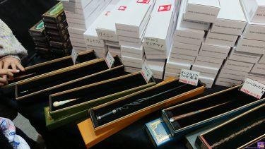若きダンブルドアの杖とホグワーツ校長のダンブルドアの杖(ニワトコの杖) ノーブルコレクション(レプリカ)