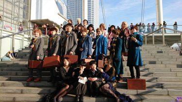 大勢集まった♪ウィザーディングワールド大集合(ハリポタ&ファンタビ)東京コミコン2018コスプレ集合写真撮影会