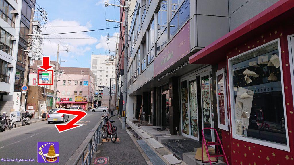House of MinaLima OSAKA(ハウス・オブ・ミナリマ大阪)の移動ルートと場所
