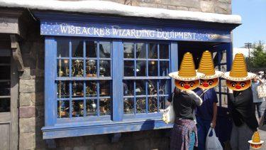 お店情報:ホグワーツ指定のローブを買うならココ!ワイズエーカー魔法用品店