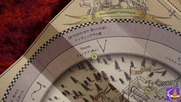 4.★魔法の杖スポット6★クィディッチの旗~マジカルワンド/ワンドマジック(USJハリポタ)♪ヴェンタス