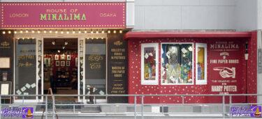 ミナリマ大阪House of MinaLima OSAKA誕生♪ハウス・オブ・ミナリマが日本に大阪に南堀江にオープン!ハリポタ&ファンタビ好きならミナリマろう♪2020年10月以降も営業延長決定!