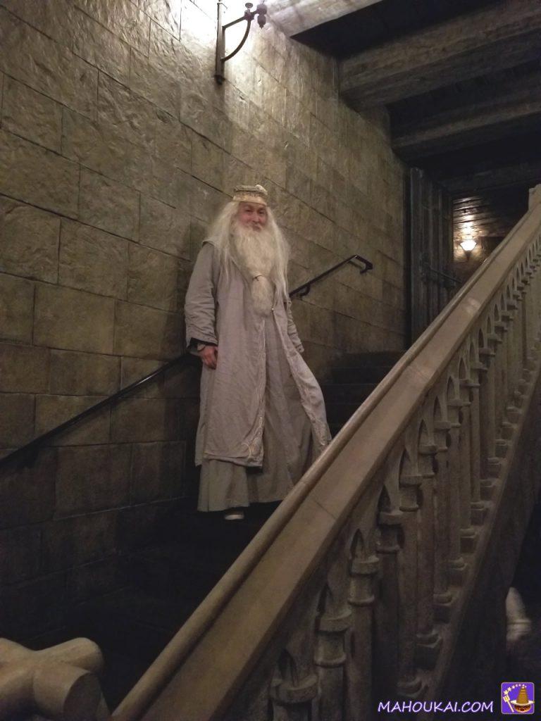 ホグワーツ城の階段