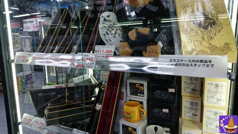 ヨドバシカメラ梅田(Yodobashi-Umeda)ハリポタ&ファンタビ グッズ ノーブルコレクション