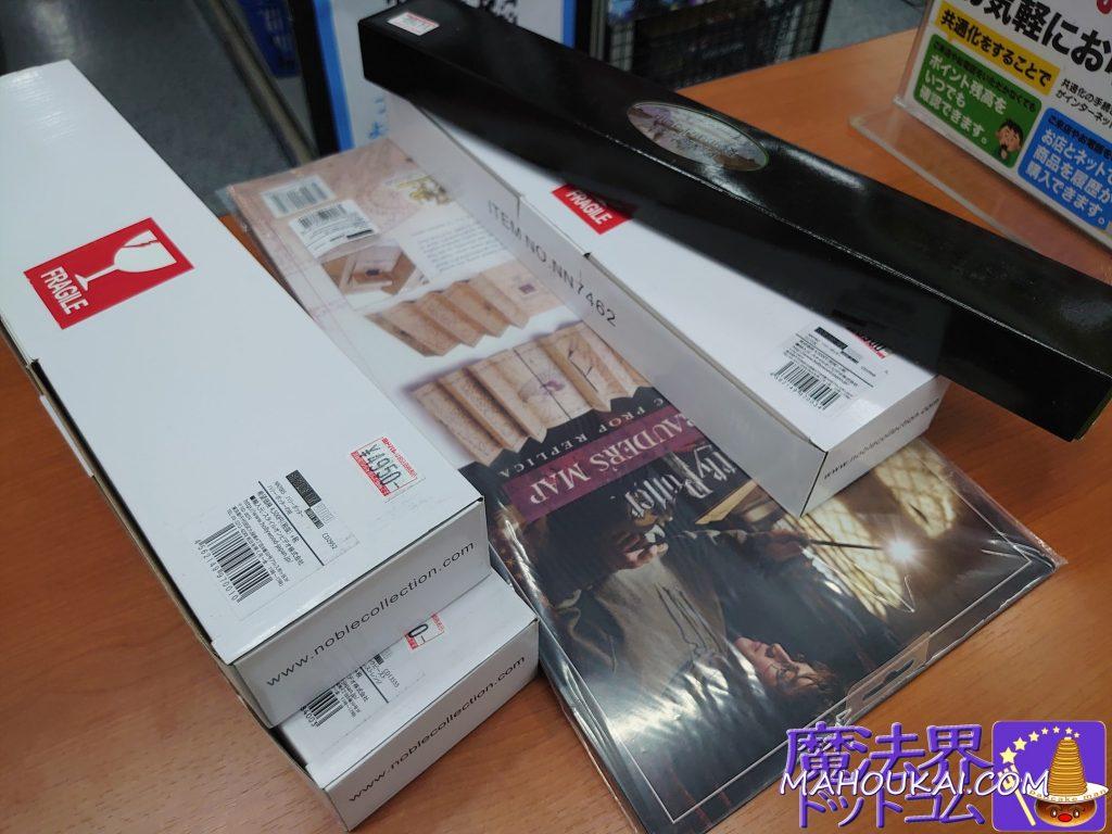 ヨドバシカメラ梅田5Fのハリーポッター&ファンタスティックビーストのグッズが全品50%割引の大大セールで購入した杖