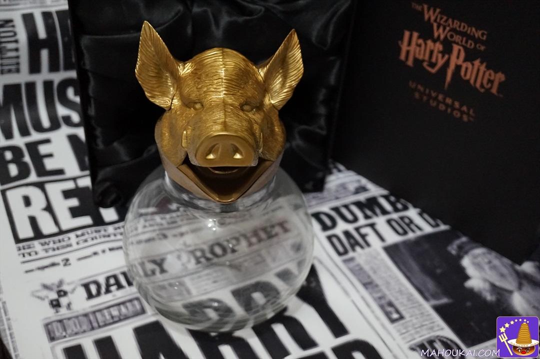 ホッグズヘッドの水差し(Hog's Head Pitcher)ハリーポッターのレプリカグッズ
