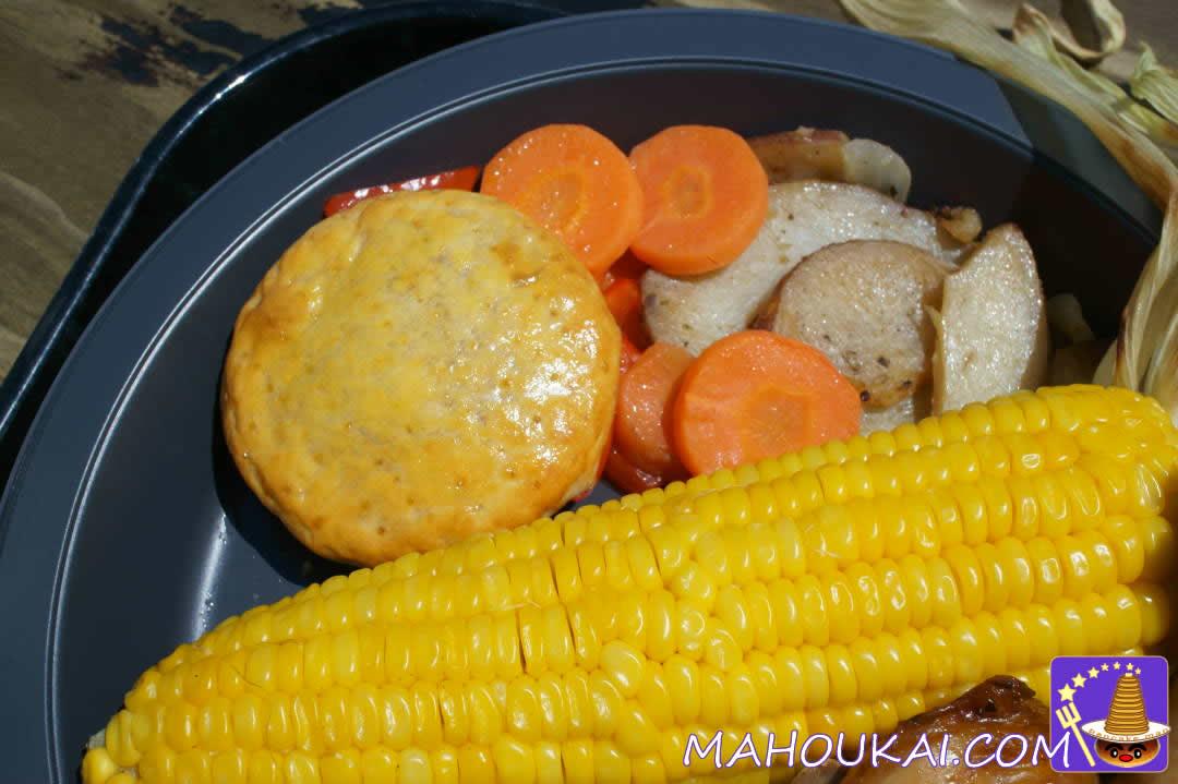 ロティサリー・スモークチキン&ポークリブ ビーフ&オニオンパイとポテトスープ(冷製)付