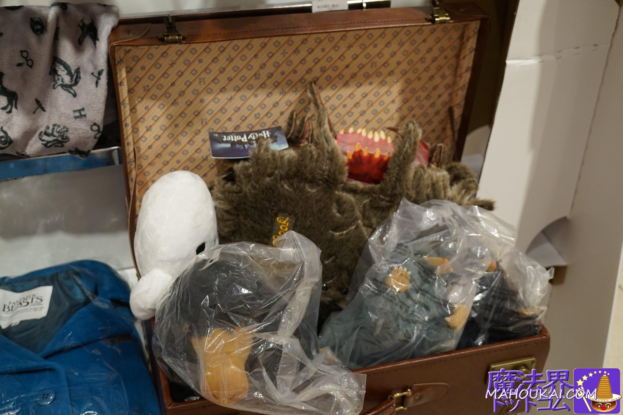 ぬいぐるみハリポタ&ファンタビ ウィーザーディング・ワールド・ベストグッズコレクション(ウィザコレ)大丸梅田店