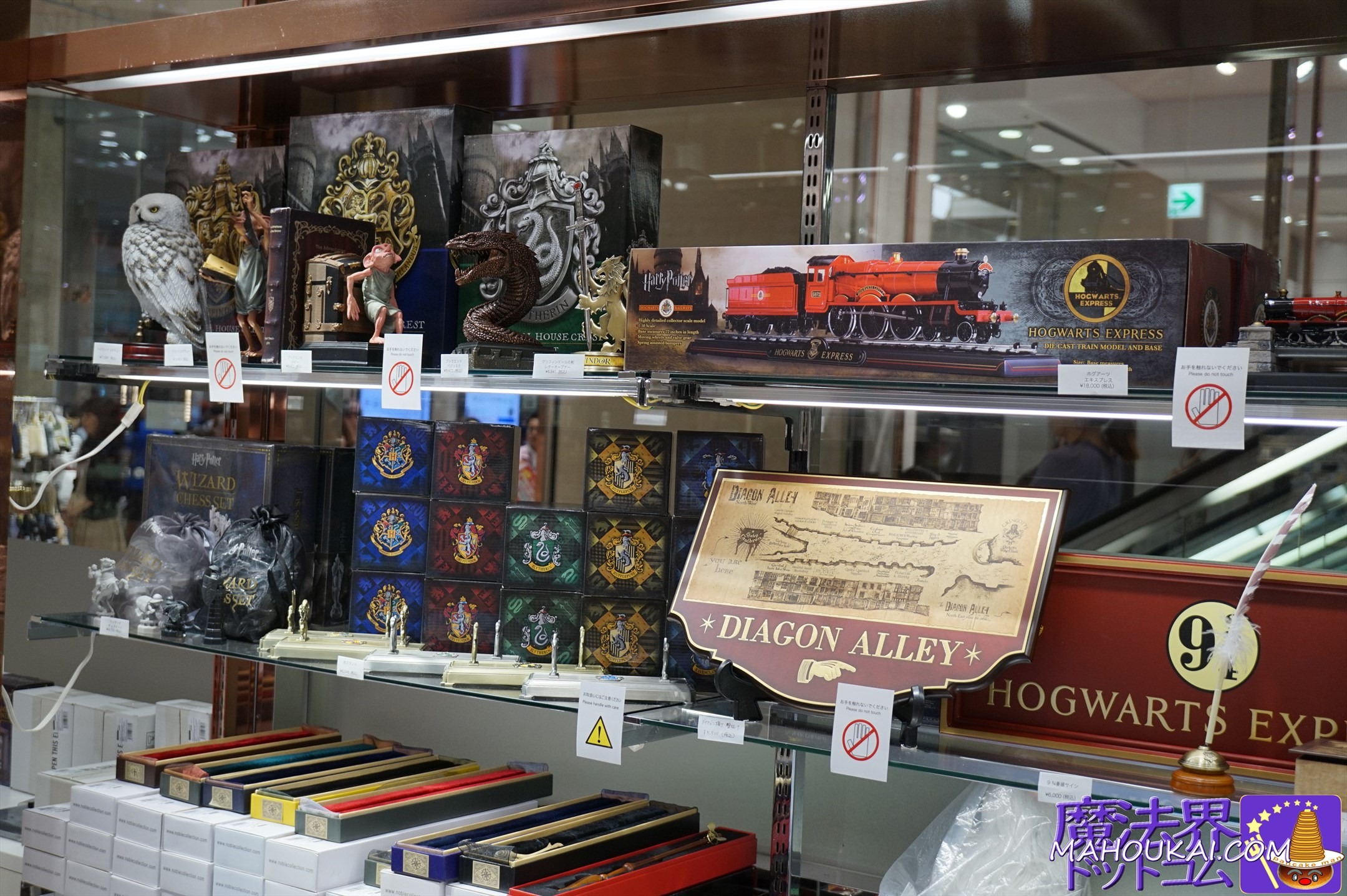 ハリポタ&ファンタビ グッズ ウィーザーディング・ワールド・ベストグッズコレクション(ウィザコレ)大丸梅田店