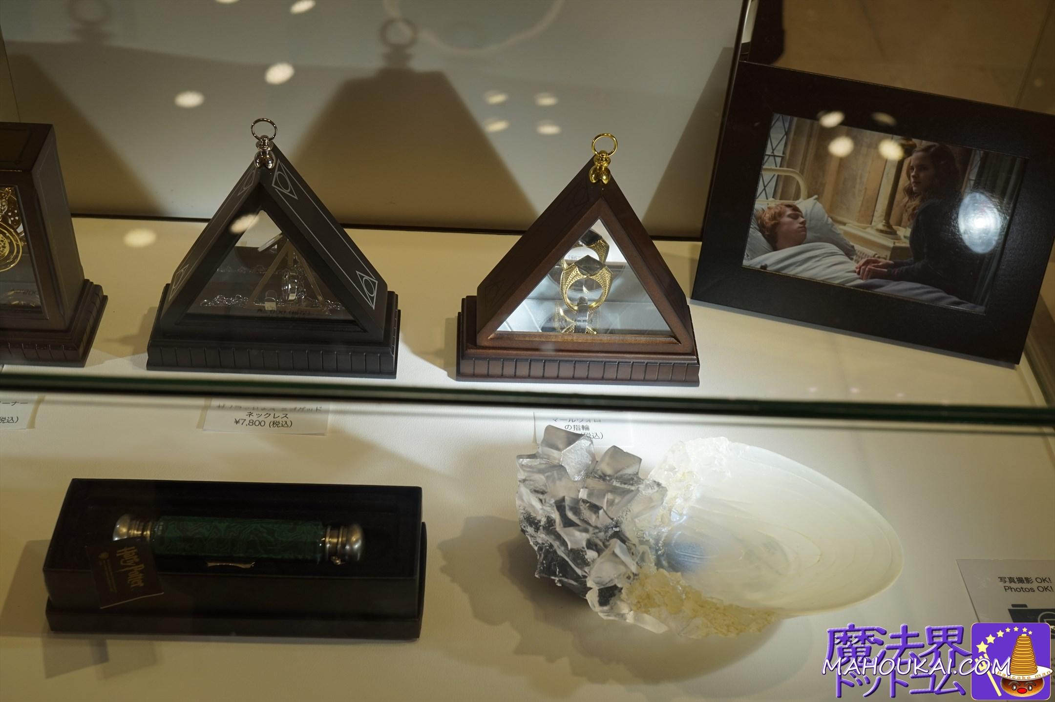 ノーブルコレクション ウィーザーディング・ワールド・ベストグッズコレクション(ウィザコレ)大丸梅田店