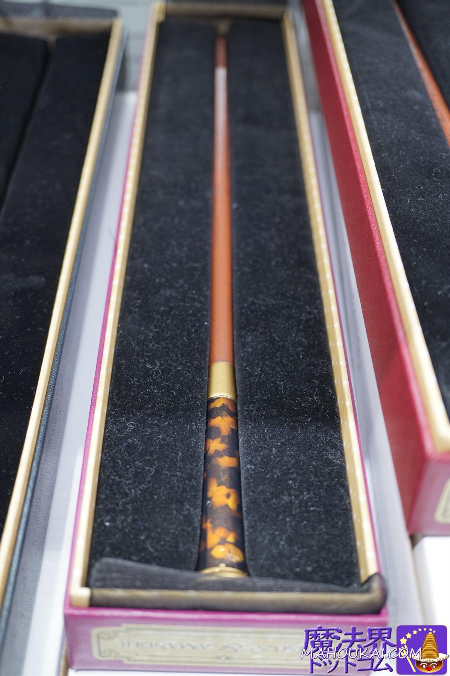 ノーブルコレクションの杖 テセウス・スキャマダー