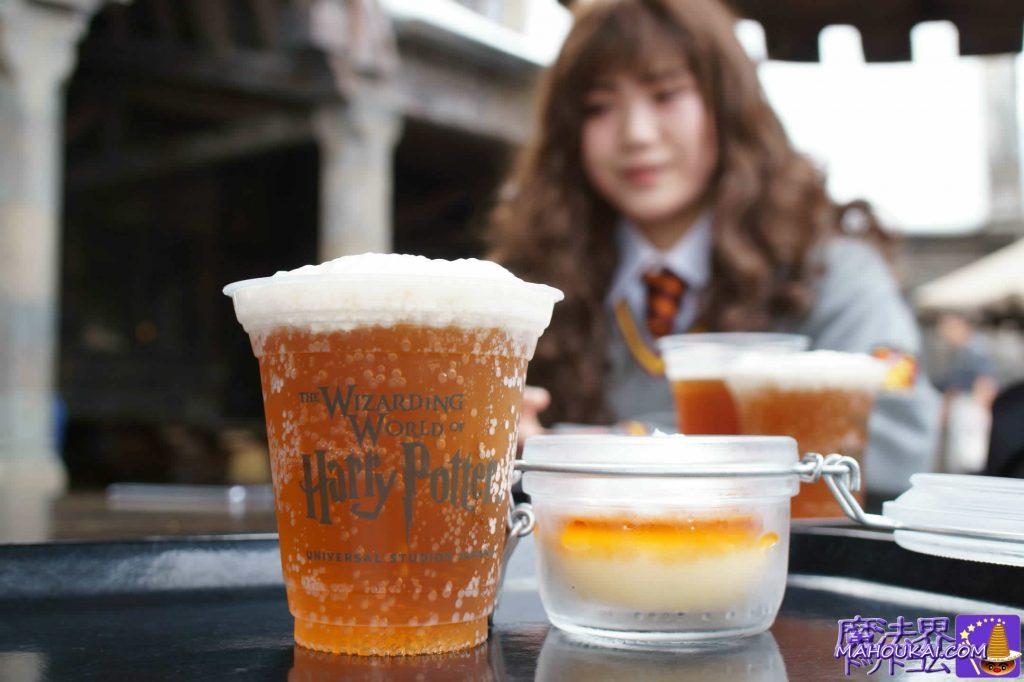 三本の箒(USJ)バタービールで乾杯♪