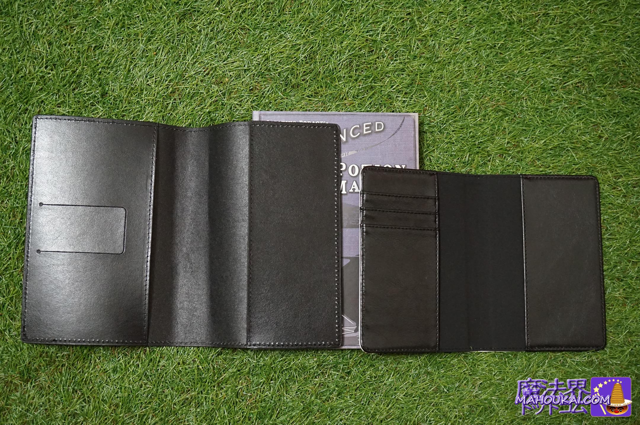 魔法薬学のパスポートケース(ウィザコレ)ハリーポッターグッズ