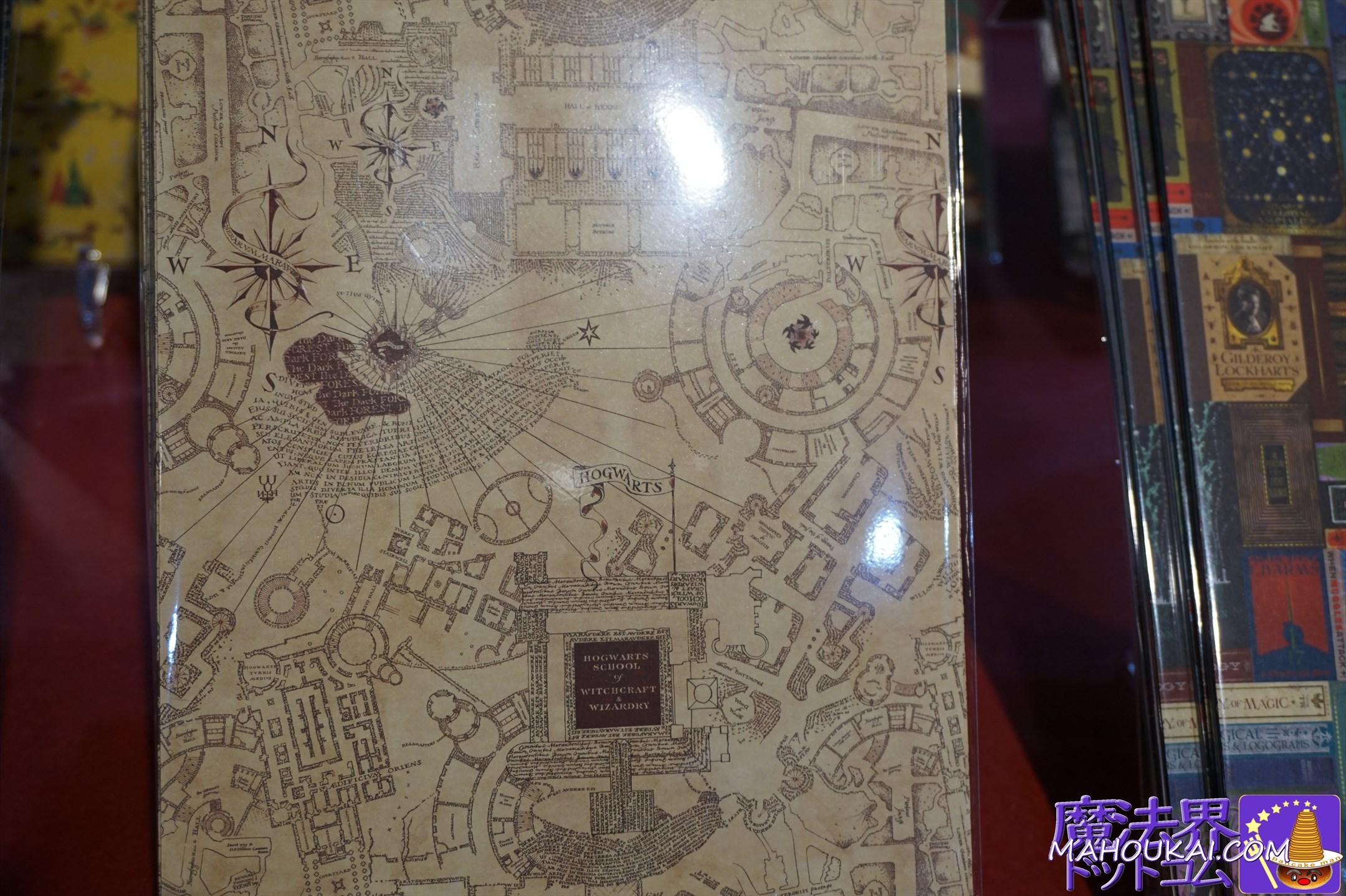 ハリーポッター忍びの地図のギフトラップ(Gift Wrap)ミナリマ大阪minalima