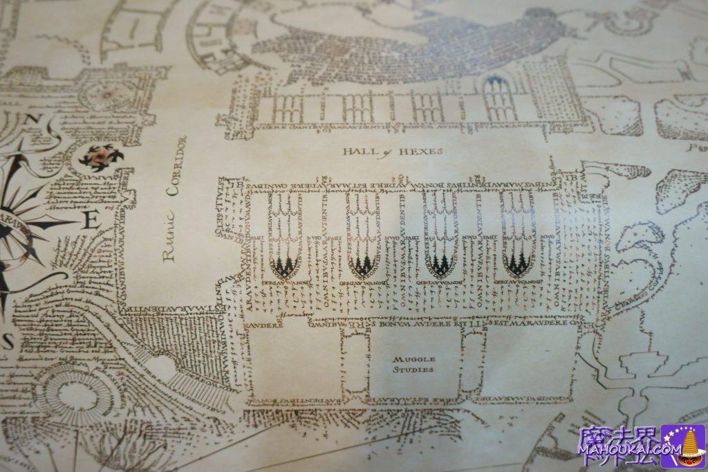 忍びの地図の壁紙(ウォールペーパー)MINALIMA(ミナリマ大阪)