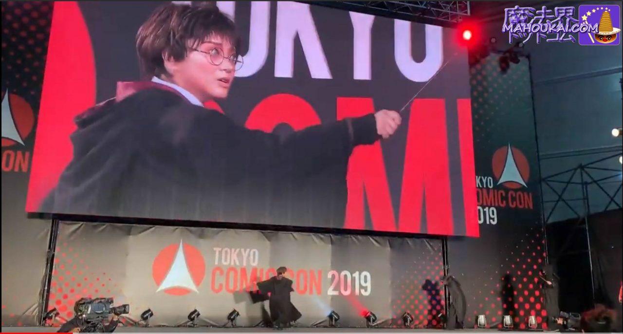 東京コミコン2019 コスプレファッションショー ハリーポッター菜ちゃんチーム