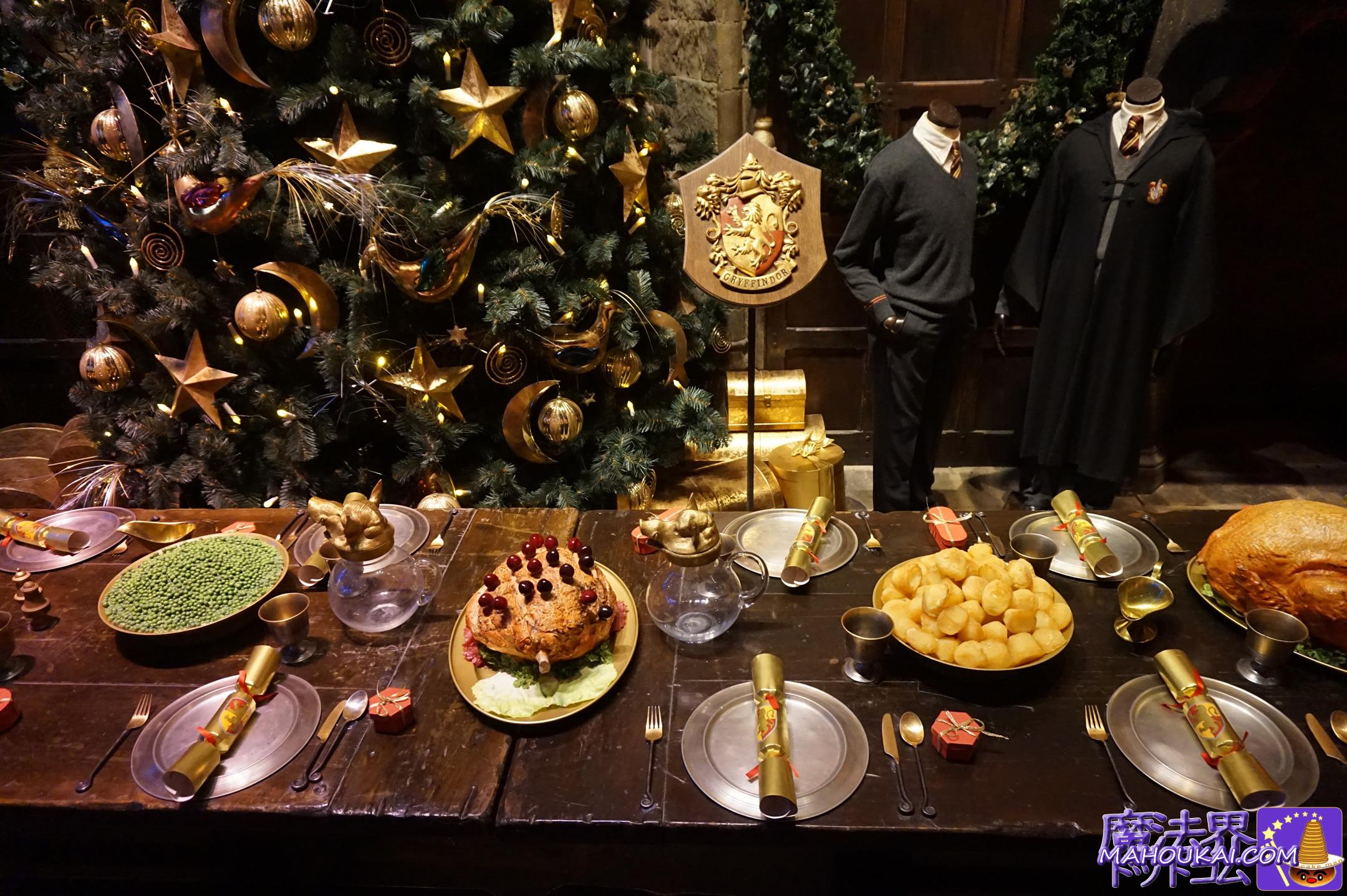 ホグワーツ大広間THE GREAT HALL at Hogwarts