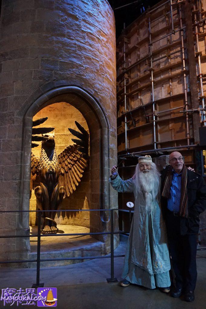 ダンブルドア校長室の入口 グリフィン像(動く階段)