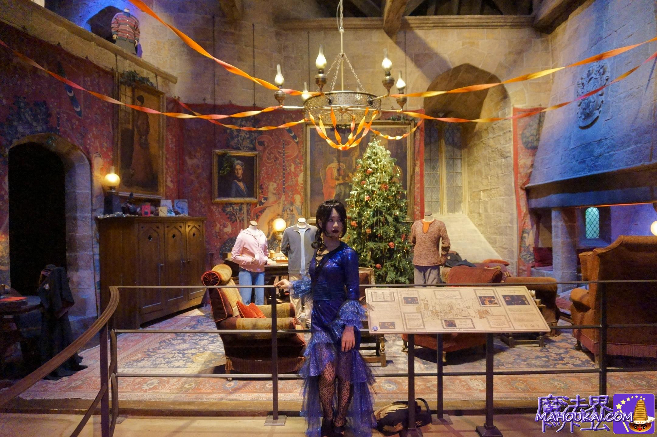グリフィンドールの談話室 Gryffindor Common Room