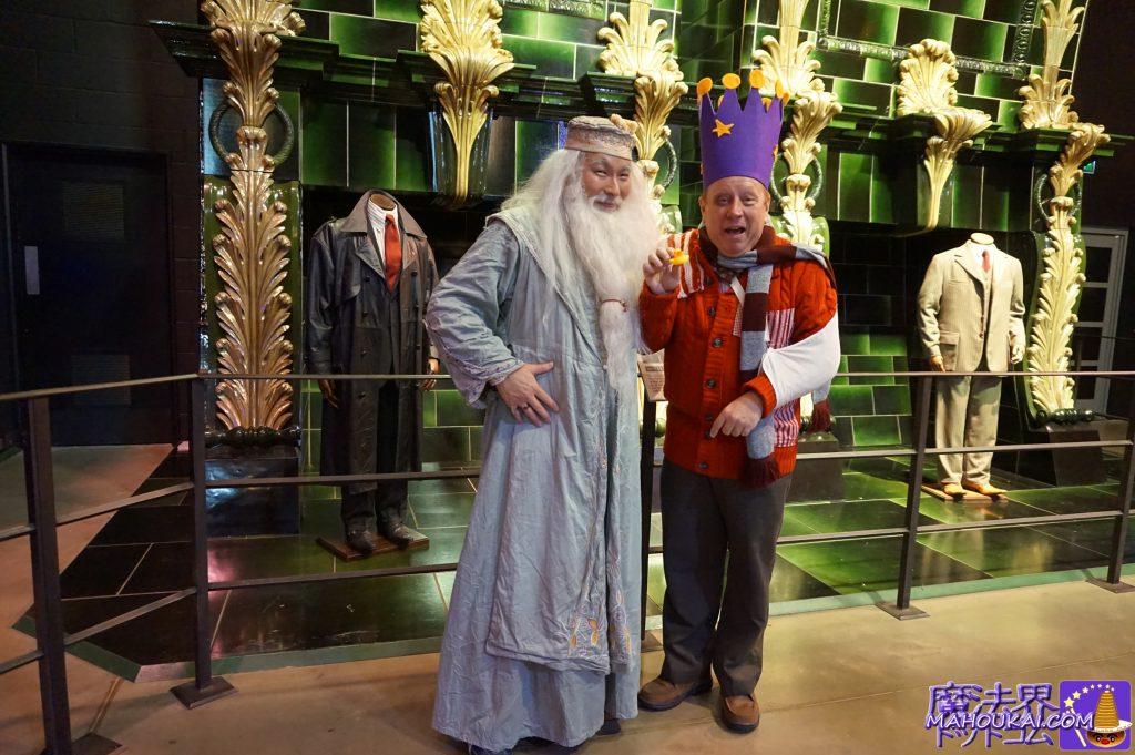 魔法省でアーサー・ウィーズリー仮装とダンブルドア仮装
