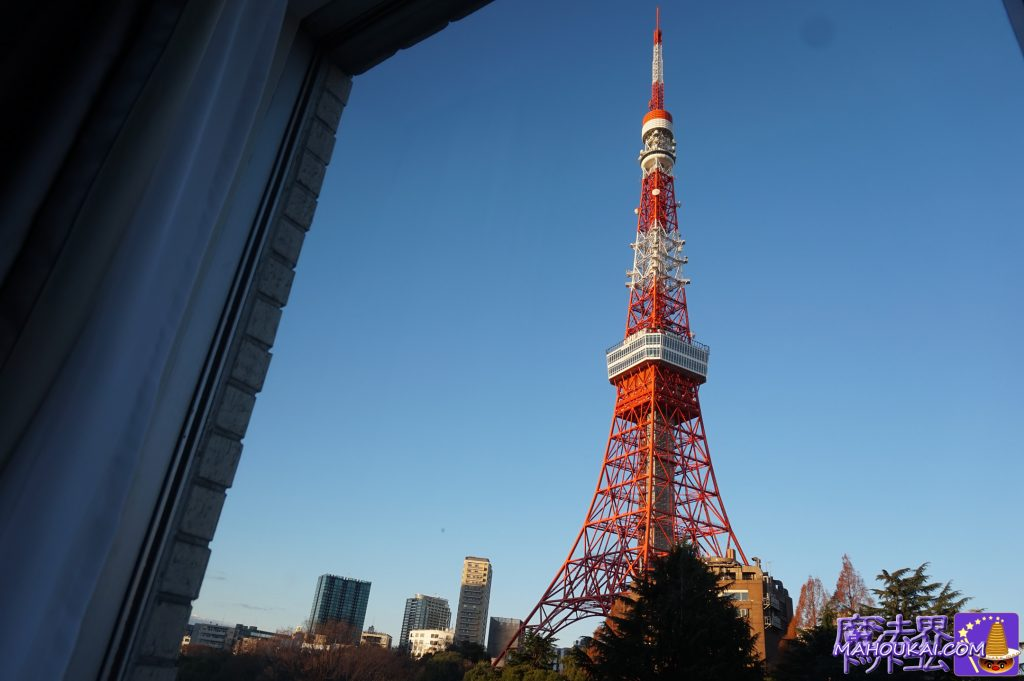 東京タワー 東京プリンスホテル