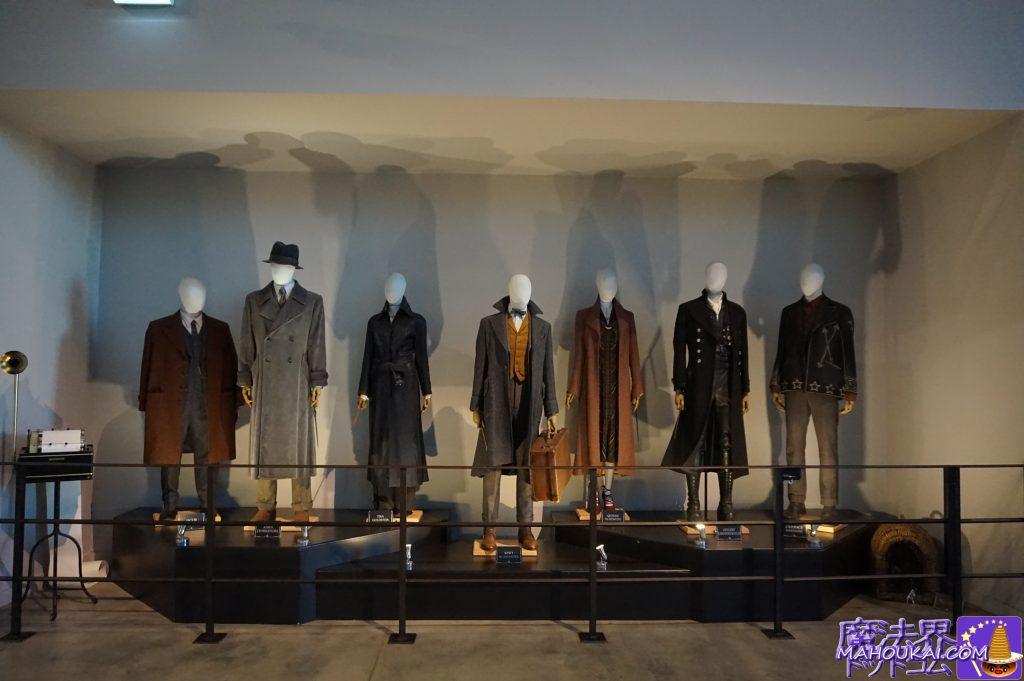 ファンタスティックビーストの主要メンバーの衣装 ワーナーブラザースのスタジオツアー(ロンドン)