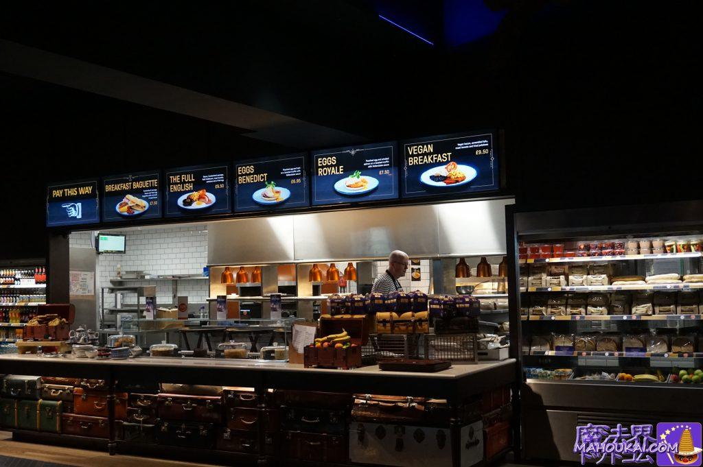 THE FOOD HALL(フードホール(フードコート))フードホールはペットボトルのドリンク類、サンドイッチ、ケーキ、焼き菓子やブレックファーストの写真