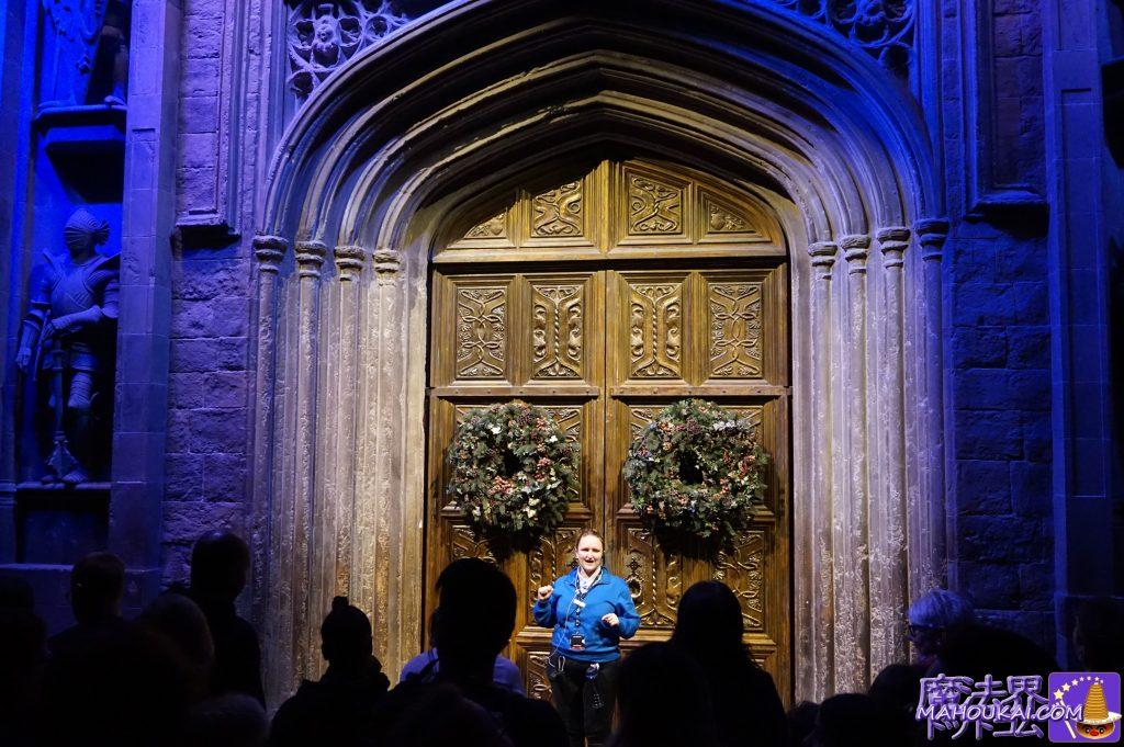 ホグワーツ大広間の大扉THE GREAT HALL at Hogwarts ワーナーブラザース ハリーポッタースタジオツアー(イギリス/ロンドン)