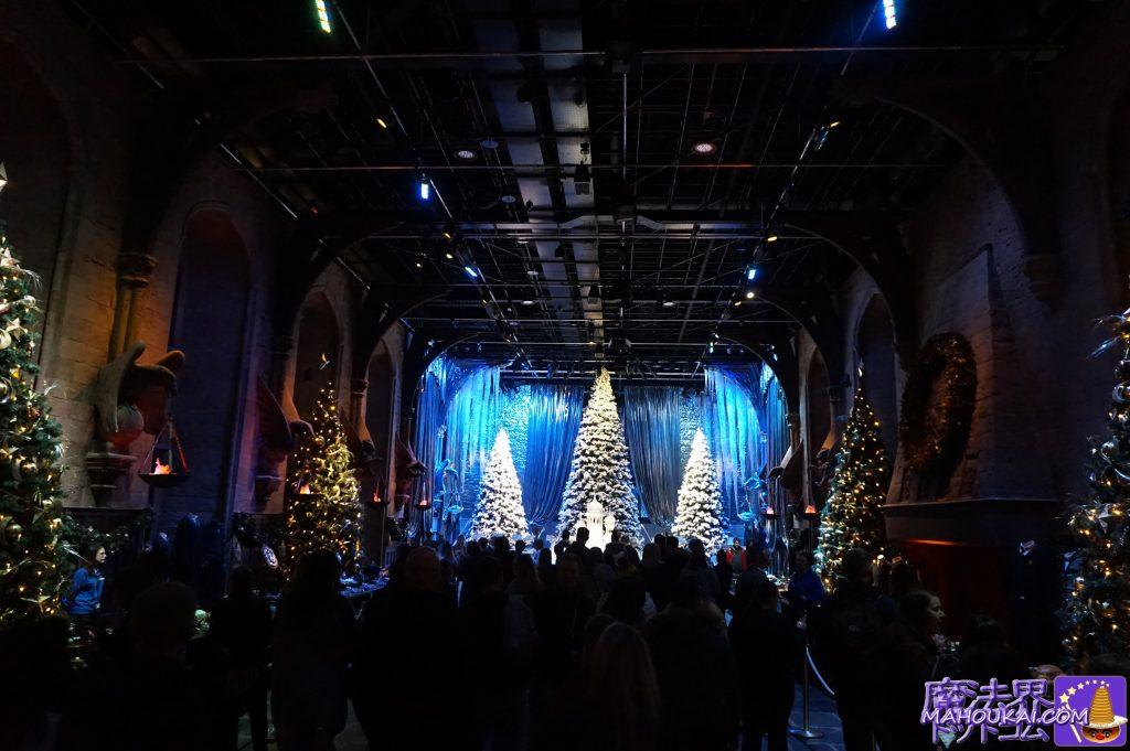 ホグワーツ大広間 ハリーポッター・スタジオツアー クリスマス仕様 ワーナーブラザース ハリーポッタースタジオツアー(イギリス/ロンドン)