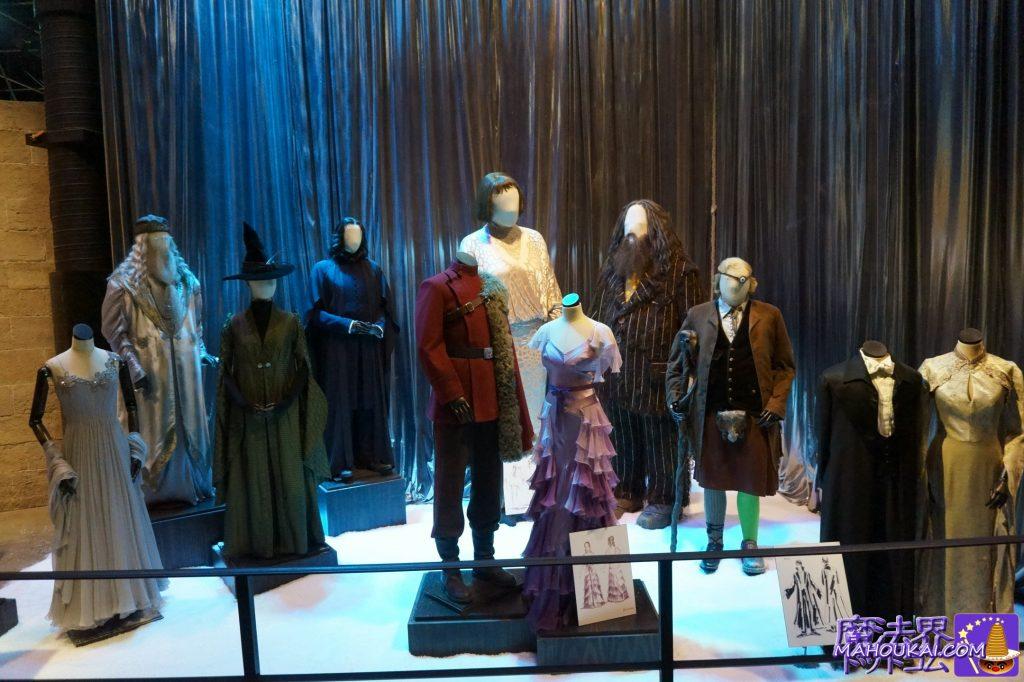 ダンブルドア、セブルス・スネイプ、マクゴナガル先生たちの衣装 ワーナーブラザース ハリーポッタースタジオツアー(イギリス/ロンドン)