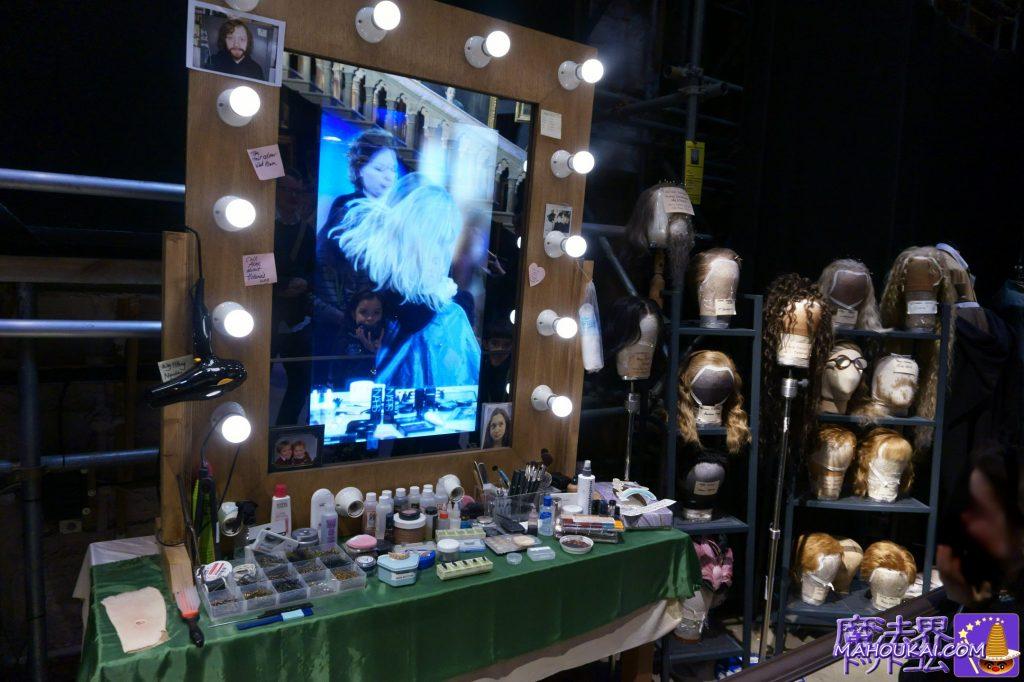 ウィッグ&つけ髭(HAIR & MAKEUP)ワーナーブラザース ハリーポッタースタジオツアー(イギリス/ロンドン)